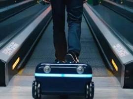 如果有一个能防盗又会自己走路的行李箱