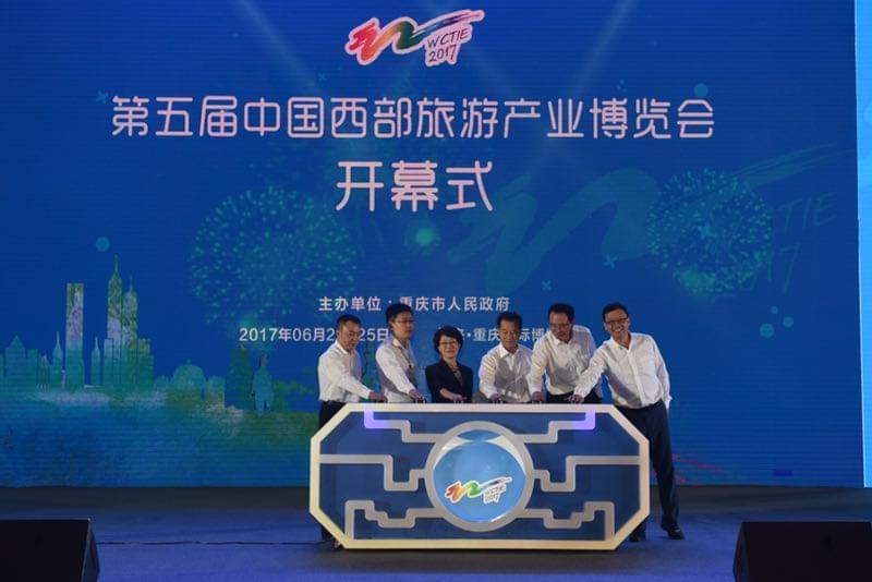 第五届西旅会今开幕 22个旅游项目签约555.9亿元