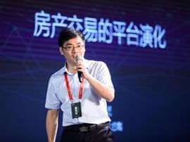 链家副总裁闫觅:解读房产行业的互联网变革
