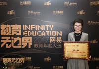 祝博士教育王永霞:融合素质和学科教育提供更大价值