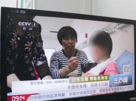 刘爱红:昔年捡到脑瘫女弃婴 不离不弃照顾18年