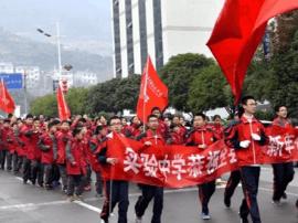兴山县开展第12届迎新春全民健身环城长跑活动