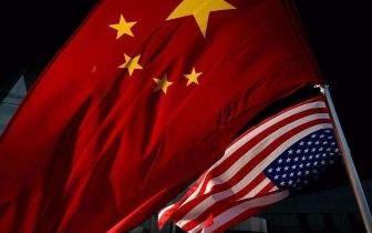 中美贸易谈判美方条件曝光 网友:还当这是1840年?