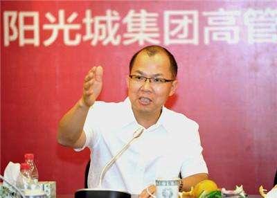 阳光城5.8亿入股景瑞杭州公司 合作余杭8.5万方住宅