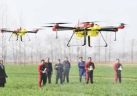 民航局副局长:无人驾驶航空器未来5年将在部分