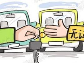 崇阳男子驾照已被扣 再犯车瘾连累朋友同受罚
