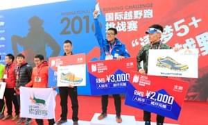 国际越野跑挑战赛 50KM男子冠军6小时8分完赛
