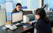 海陵推出户籍预约服务 周末可办理业务
