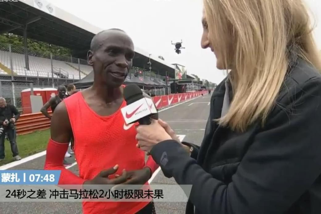 马拉松破二未果 肯尼亚高手仍刷新世界纪录