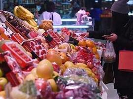 长春市10月份CPI上涨1.0% 蔬菜水果涨价幅度较大
