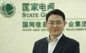 国网公司探索时空信息技术创新应用