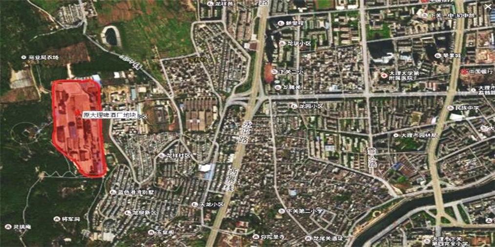 大理土地:中梁集团690万/亩拍得原大理啤酒厂地块