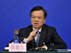 陈敏尔:大力推动金融改革发展 精准科学服务实体经济