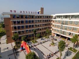 """宜昌城区""""3+3""""高中布局调整 新改扩建19所幼儿园"""