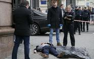 俄前议员在乌克兰被射杀