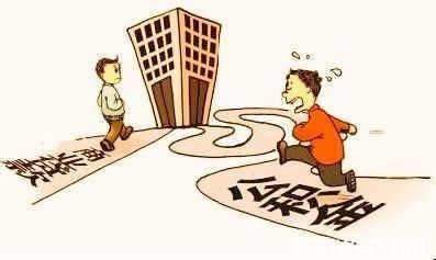 购房贷款到底商业贷款好?还是公积金贷款好?