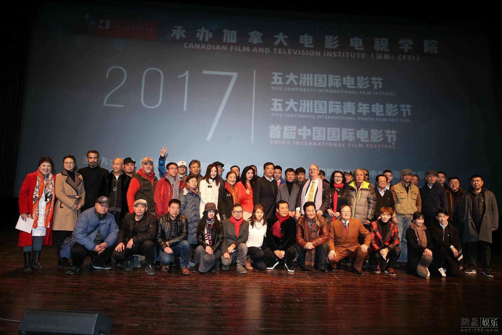 五大洲国际电影节嘉宾合影 - 复件