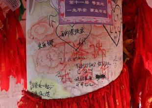一周图片:海丰塔内壁遭游客涂鸦 刻满情话