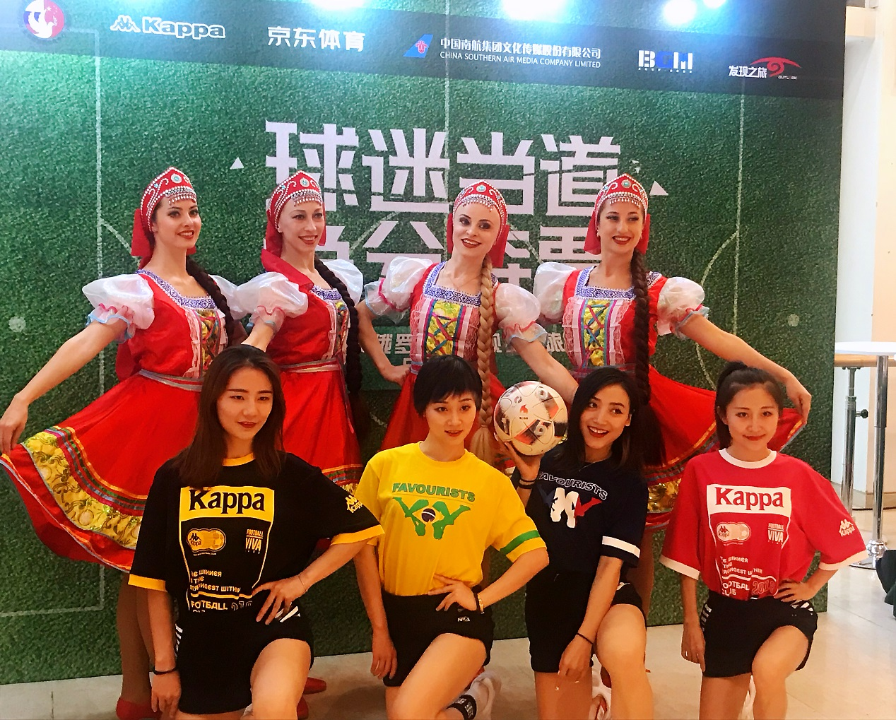 KAPPA携手南航传媒、京东体育共筑俄罗斯观赛之旅