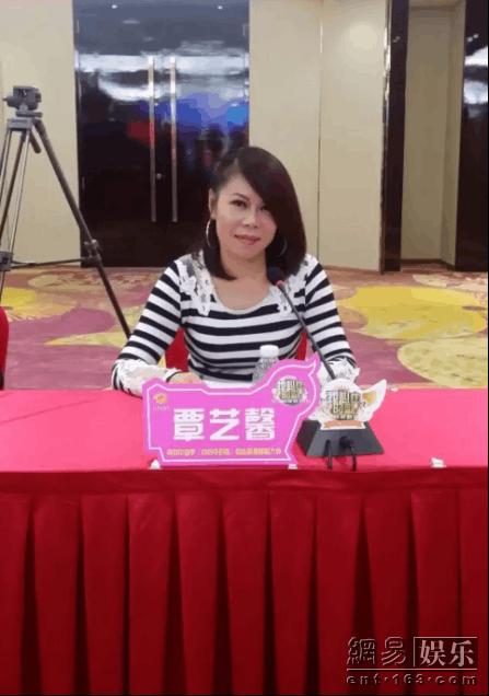 覃艺馨担任《青春中国梦.我心中的歌》大赛评委