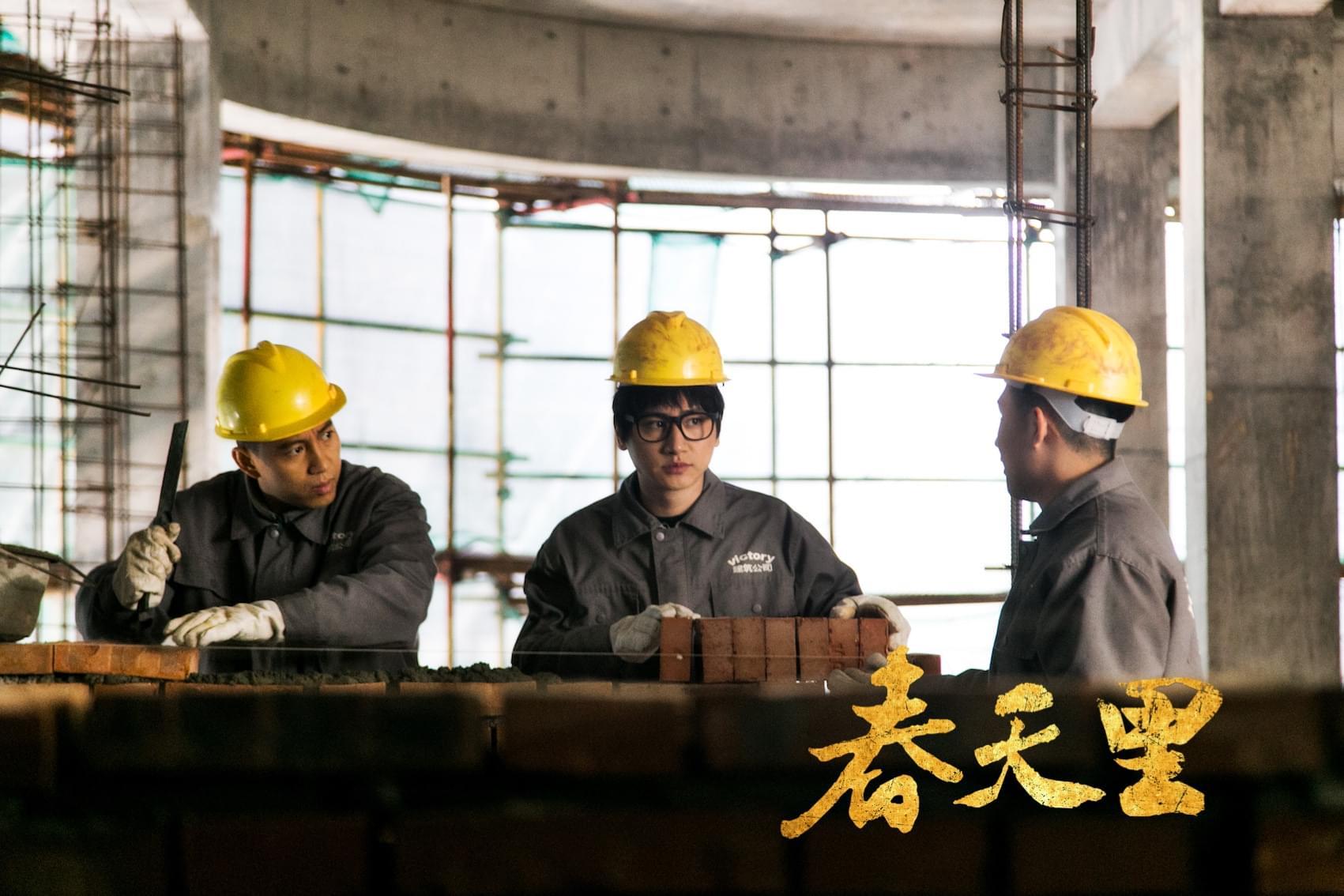 《中国好声音》助阵《春天里》 为务工者温暖献唱