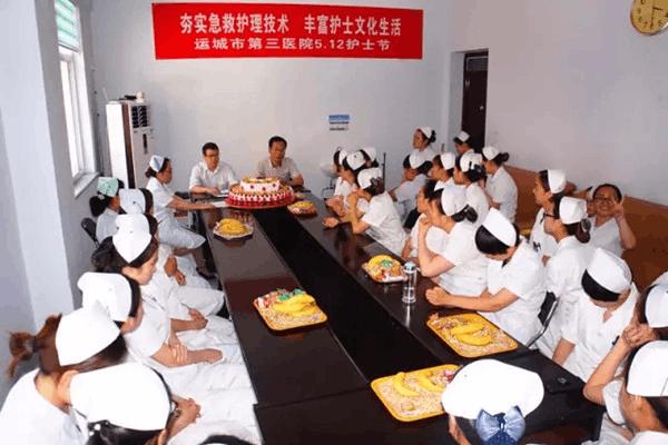 """运城市三院开展 """"5.12国际护士节""""庆祝活动"""