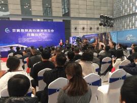 京冀晋陕高铁旅游博览会太原开幕 实践出行新模式
