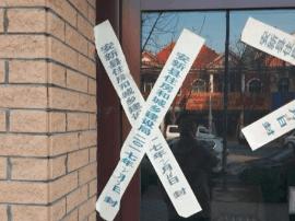 河北雄安房屋中介2月就被封 居民户籍只出不进