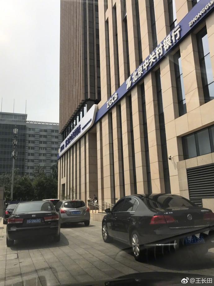 地�全����新���I�}地,中�P村�y行今日�_�I