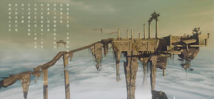 """天谕开发日志第三期-""""十二神殿""""(1)"""