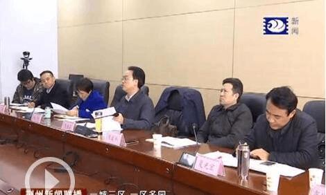 荆州高新区提前谋划 推进园区融合发展