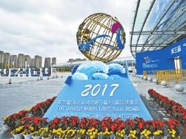 第三届海丝旅游节惠民力度空前 相关活动持续至年底