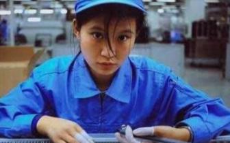 工厂为什么出现用工荒?东莞打工妹说出心酸内幕