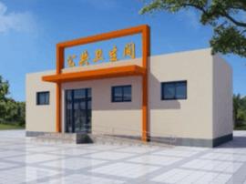 绛县文物旅游局开展旅游厕所专项检查