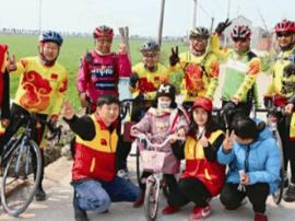 姜堰志愿者:骑行百公里为患病小女孩送捐款