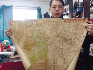 90年前的盛会沈阳是啥样 老地图徐徐说变迁