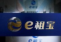 北京市三中院:2017年P2P案件达到高峰水平