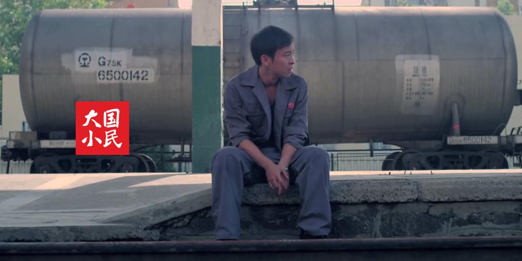 大国小民丨15岁来到工厂,和大人没有区别