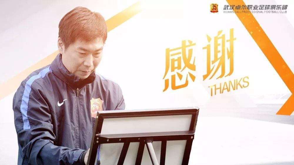 武汉卓尔官方宣布主帅陈洋下课 今年已经3度换帅