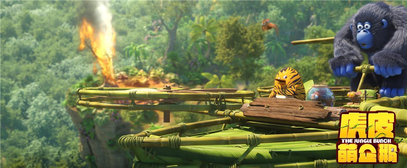 1丛林劫难再度来袭