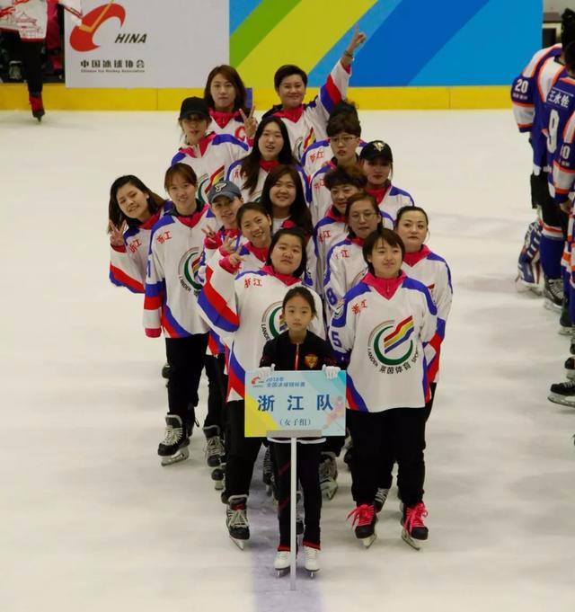 首次参加全国冰球锦标赛 浙江姑娘首战25∶0零封对手