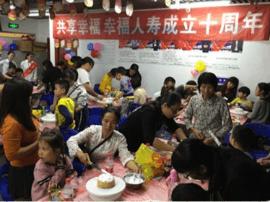 幸福人寿漳州中支2017年幸福家庭日客户服务节活动成功