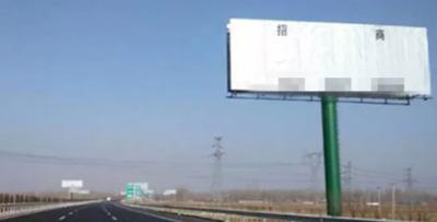 大动作 定州市将拆除这些违法广告塔牌
