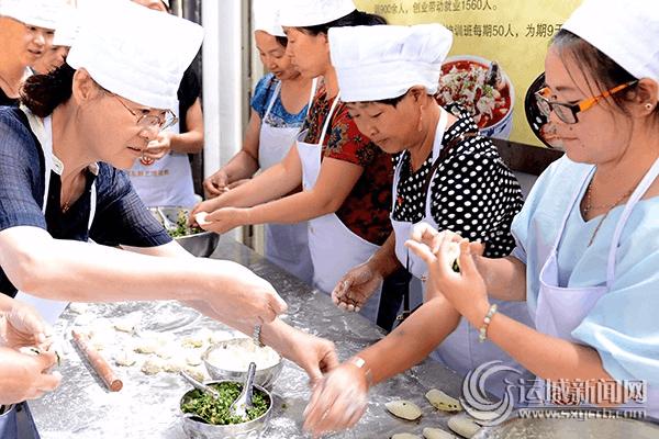 运城市总工会开展厨艺培训班帮助下岗职工和农民工