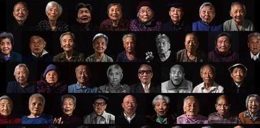 南京大屠杀80周年祭:幸存者群像实录