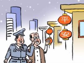 今冬明春运城市维护社会稳定开局良好