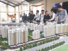 上周天津新房市场整体成交趋冷 远郊区新房占主流