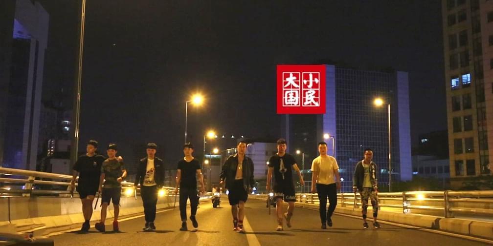 大国小民丨暴尸街头的23岁年轻人,以为自己是个老江湖