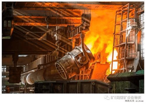 前10月国企利润总额增长24.6% 煤钢行业利润大增