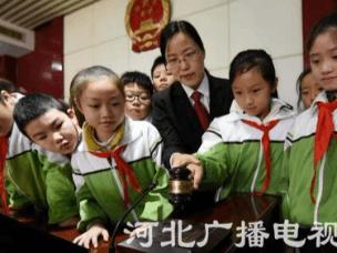 邯郸:小学生走进法院零距离感知法律